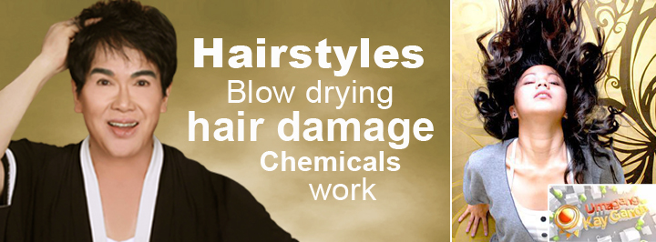 chemicals and hair damage