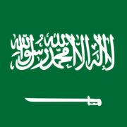 Saudi-2016-Flag