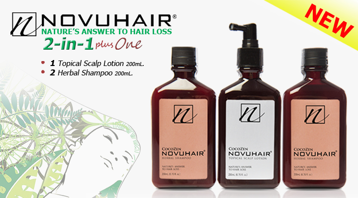 Introducing Novuhair 2 In 1 Plus One Pack Novuhair